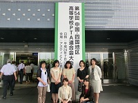 徳島大会 007.JPG